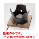 木/竹製品 焼杉敷板 [約15x15x1.3cm] 【料亭 旅館 和食器 飲食店 業務用】