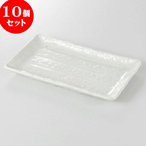 キッズ用食器, 皿・プレート 10 21.2 x 11.5 x 1.9cm 290g