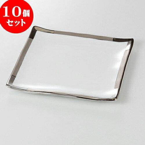 キッズ用食器, 皿・プレート 10 18.5 x 18.5 x 1.5cm 402g