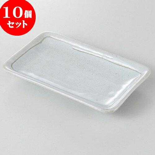 キッズ用食器, 皿・プレート 10 16.2 x 9.9 x 2cm 260g