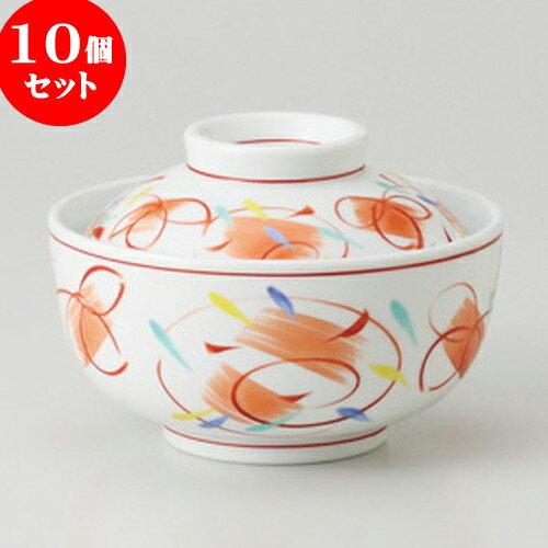 10個セット ☆ 蓋物 ☆ 華祭 菓子碗 [ 12 x 8.5cm 395g ]