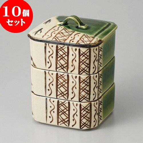 弁当箱・水筒, 重箱 10 10.5 x 15.4cm 970g