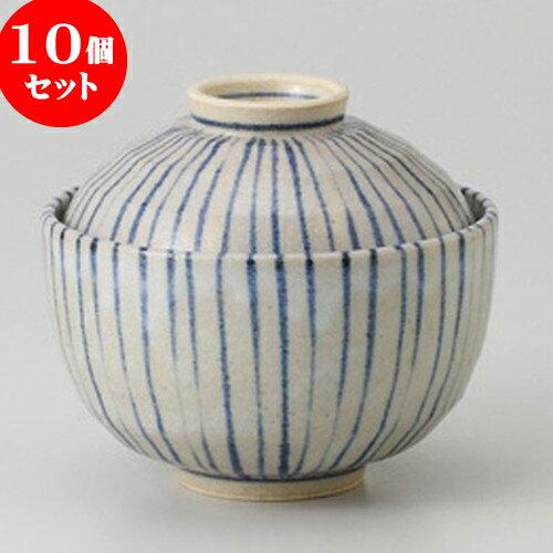 10個セット ☆ 蓋物 ☆ 藍十草 玉円菓子碗 [ 11.2 x 10cm 300g ]