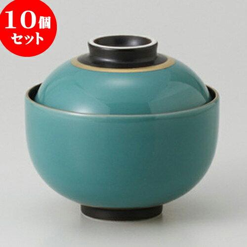 10個セット ☆ 蓋物 ☆ 古代青地 菓子碗 [ 10.8 x 10cm 356g ]