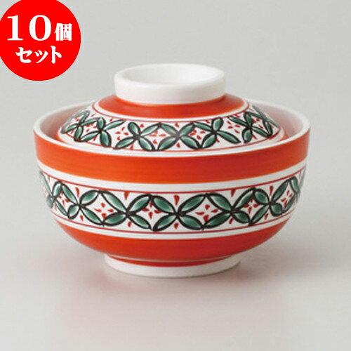 10個セット ☆ 蓋物 ☆ 赤絵七宝 円菓子碗 [ 11.9 x 8.3cm 400g ]