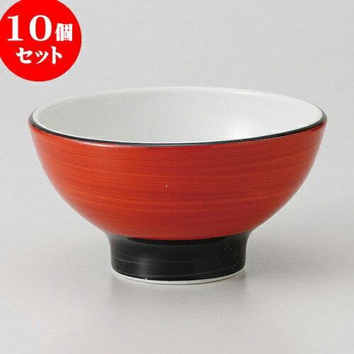 10個セット  ☆ 茶碗 ☆ 色重ね 12cm深ボール [ 12.4 x 6.6cm 220g ]