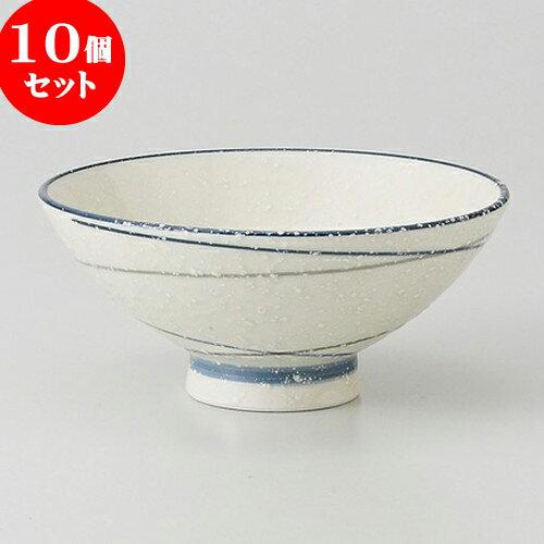 10個セット  ☆ 茶碗 ☆ かすみ二色渦 中平 [ 11.4 x 5.1cm 140g ]