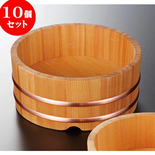 10個セット ☆ 木製品 ☆ 椹・新型うどん桶 7寸 [ 約Φ21 x H9.5cm ]
