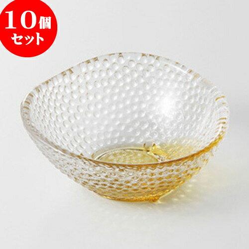 10個セット ☆ ビュッフェ用品 ☆ 硝子ミニ小鉢 丸(琥珀) [ 約8.7 x 8.2 x H3.7cm ]