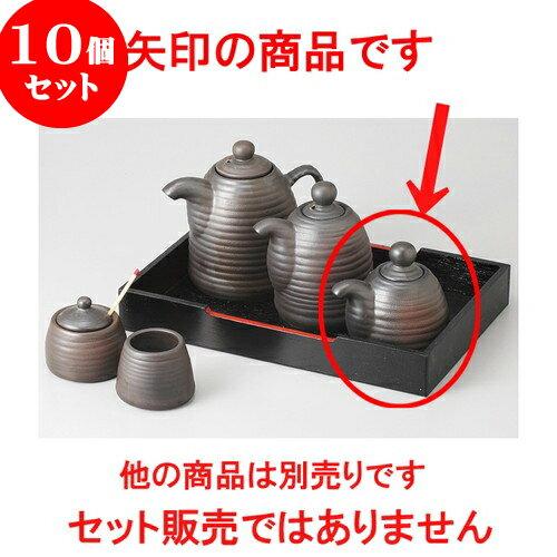 10個セット ☆ カスター ☆ 千段黒備前 汁次(小) [ 9 x 7.2 x 8.4cm 150cc 126g ]