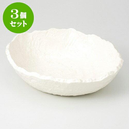 3個セット☆ 盛鉢 ☆ 白釉 大鉢 [ 27.5 x 24.5 x 7cm ]