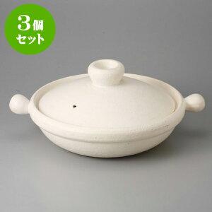 3個セット☆土鍋☆白(大)和洋鍋[34x28x16cm]【料亭旅館和食器飲食店業務用】