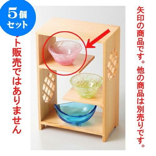 キッズ用食器, 鉢・ボウル 5 7 x 3.6cm 80g