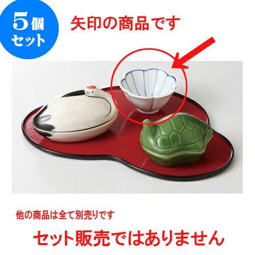 キッズ用食器, 鉢・ボウル 5 7.2 x 3.7cm 50g