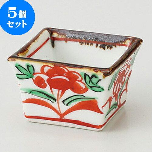 キッズ用食器, 鉢・ボウル 5 4.8 x 3.3cm