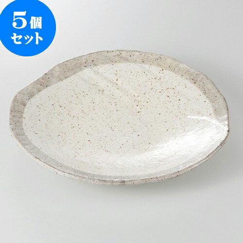 キッズ用食器, 皿・プレート 5 9.0 27.3 x 27.1 x 3.6cm 765g