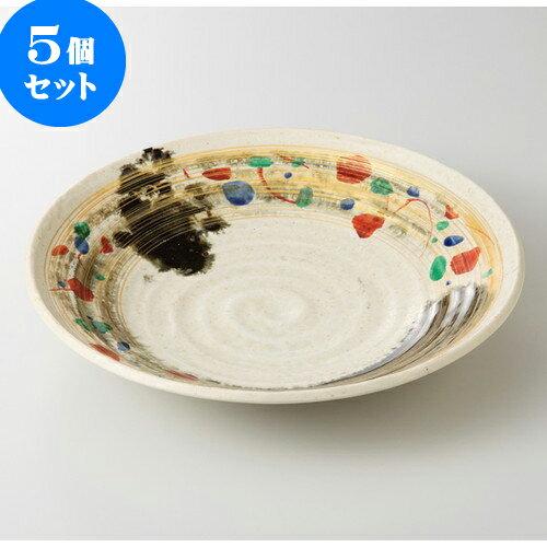 5個セット ☆ 盛込皿 ☆ 錦宝玉 大皿 [ 28.8 x 5.6cm 1200g ]