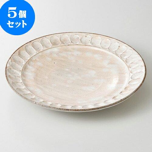 キッズ用食器, 皿・プレート 5 8 24.7 x 24.6 x 3.6cm 670g