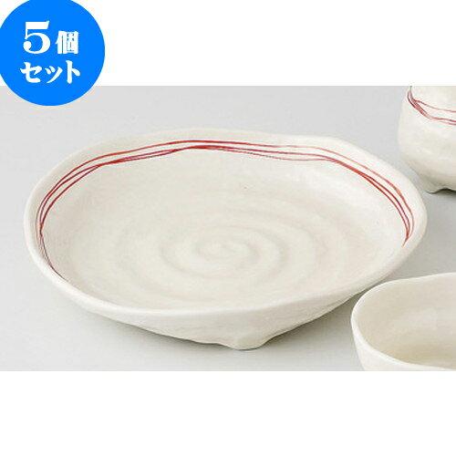 5個セット  ☆ そばうどん揃 ☆ 乱線(赤) そば皿 [ 22.2 x 3.5cm 520g ]