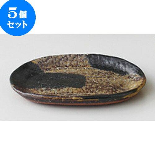 5個セット  ☆ そばうどん揃 ☆ 黒流し 薬味皿 [ 10.5 x 6.5cm 73g ]