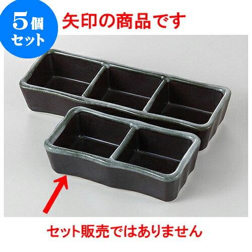 食器, 皿・プレート 5 11.2 x 6 x 2.8cm 180g