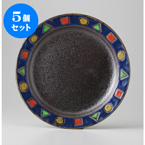 キッズ用食器, 皿・プレート 5 COSMIC 10 26.5 x 3cm 905g