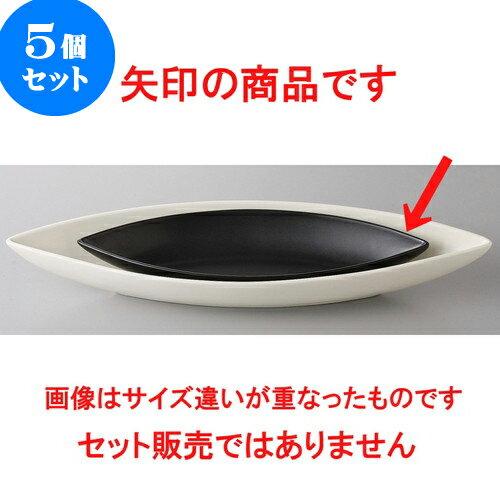 キッズ用食器, 皿・プレート 5 BW 26 x 8.7 x 3.5cm 268g