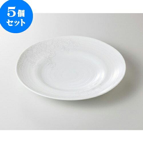 キッズ用食器, 皿・プレート 5 Japanese modern UNKINKusume 27 27.5 x 3.8cm 726g