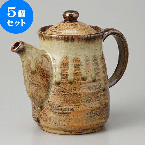 5個セット ☆ 汁次ソースポット ☆ 灰釉 大ポット(アミ付) [ 840cc 600g ]