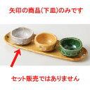 ☆ 珍味 ☆ 黄瀬戸 長皿 [ 21 x 7cm 100g ] | 珍...