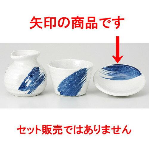 ☆ そば千代口 ☆ 粉引ゴス刷毛 3.0小皿 [ 9.6 x 2cm 87g ]