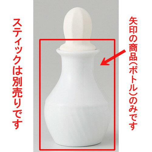 10個セット ☆ カフェスタイル ☆ Curva ボトル [ 6 x 8.7cm 180g ]