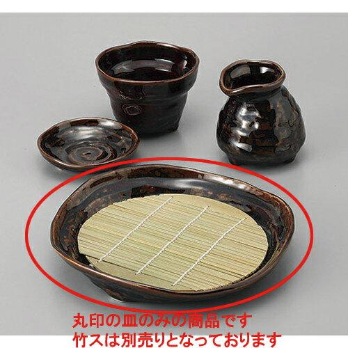 そば用品 天目7.0皿めん皿 [20.5 x 21 x 4cm]