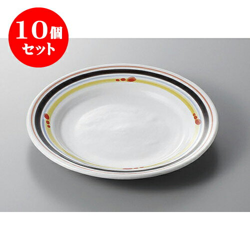 10個セット パスタ皿 スリーライン9半深皿 [26.5 x 3.1cm]  料亭 旅館 和食器 飲食店 業務用:せともの本舗
