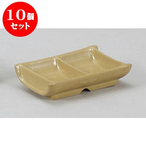 食器, 皿・プレート 10 14.5 x 9 x 3.5cm