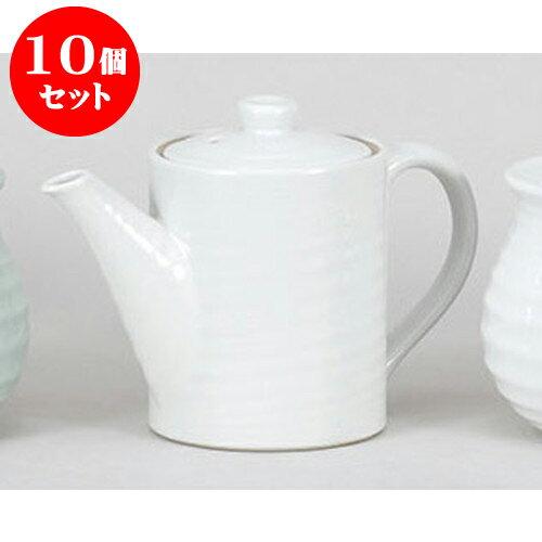 10個セット 鍋小物 白磁汁次 [22.5 x 11.2 x 15.5cm 1000cc]  料亭 旅館 和食器 飲食店 業務用:せともの本舗