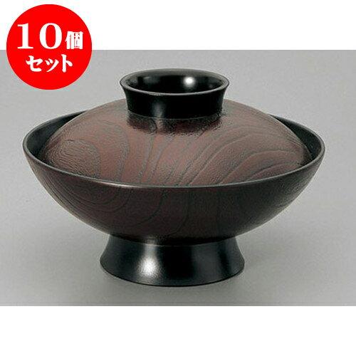 10個セット 煮物椀 溜木目5.5寸桐小槌煮物椀 [16.4 x 10.5cm] 塗 料亭 旅館 和食器 飲食店 業務用