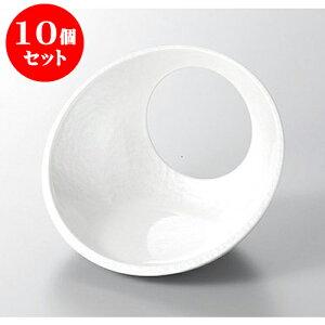 10個セット木・竹製品ホワイトアクア日月かまくら盛器小[14.7x12x10.1cm]塗料亭旅館和食器飲食店業務用