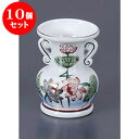 10個セット 仏具 4.0玉仏花瓶 [8.5 x 11.5c...