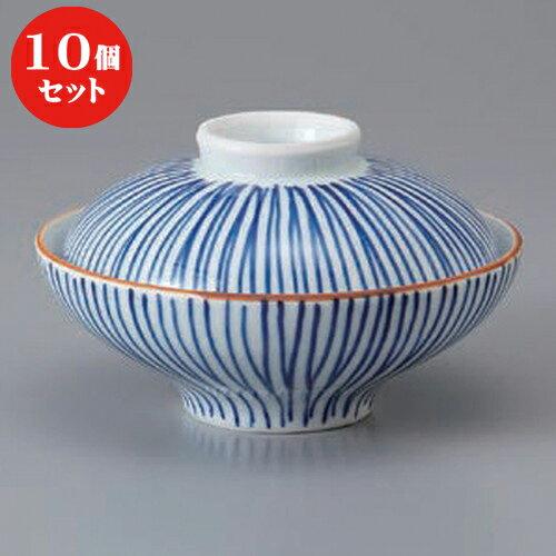 10個セット ☆ 蓋向 ☆千筋姫蓋物 [ 12.3 x 7.2cm ]