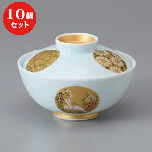 10個セット ☆ 円菓子碗 ☆錦丸紋金彩蓋付茶碗 [ 11 x 7.5cm ]