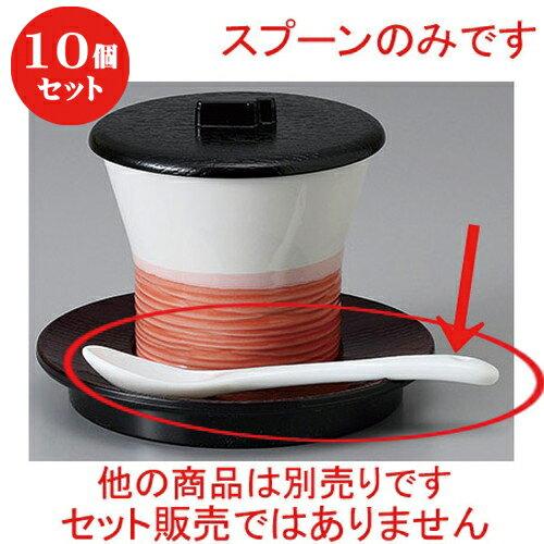 10個セット ☆ スプーン ☆丸長コーヒースプーン [ 12 x 2.7cm ]