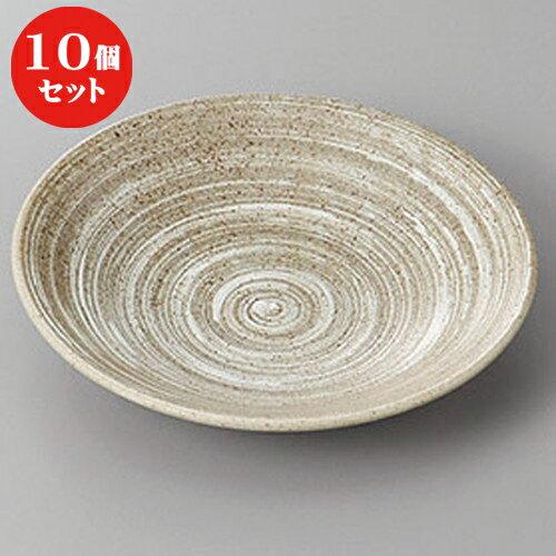 10個セット ☆ 組皿 ☆風の舞リップル4.8皿 [ 14.5 x 2.9cm ]
