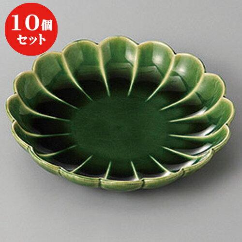 10個セット ☆ 和皿 ☆織部菊型取皿 [ 16 x 3cm ]