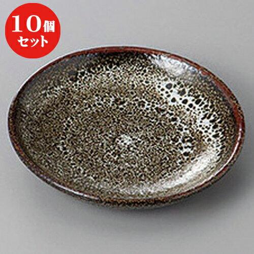 10個セット ☆ 銘々皿 ☆粉雪4.0丸皿 [ 13.2 x 2.5cm ]