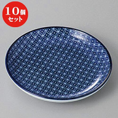 10個セット ☆ 銘々皿 ☆藍七宝13cm丸皿 [ 13 x 2.2cm ]