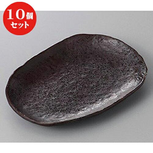 10個セット ☆ 銘々皿 ☆黒60小判皿 [ 17.5 x 12.5cm ]