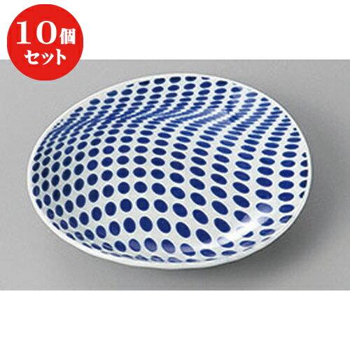 10個セット ☆ 小皿 ☆有田焼ドット楕円小皿(B) [ 12 x 11 x 2.5cm ]