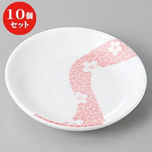 10個セット ☆ 小皿 ☆桜流し10cm丸皿 [ 10.3 x 1.9cm ]