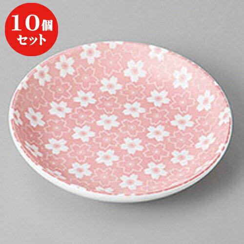 10個セット ☆ 小皿 ☆春爛漫10cm丸皿 [ 10.3 x 1.9cm ]